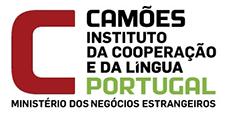 logocamoesipatual_2_-bfade