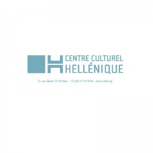 centre culturel hellenique